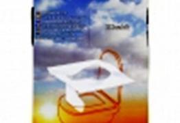 Катрин Макс ООД – Хигиенно-санитарно оборудване и консумативи.