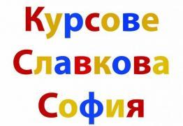 Курсове в София: AutoCAD, 3D Studio Max Design, Adobe Photoshop