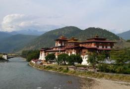 Бутан-страната на щастието