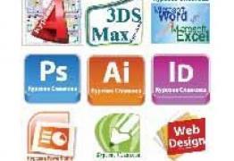 3D Studio Max Design – моделиране и визуализация