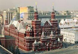 РУСИЯ И БАЛТИЙСКИТЕ СТОЛИЦИ - Москва - Санкт Петербург - Хелзинки