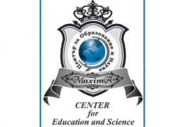 Компютърна грамотност за Начинаещи в Център Максима