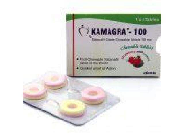 kamagra дъвка