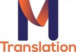 Професионален превод и легализация на документи на руски език