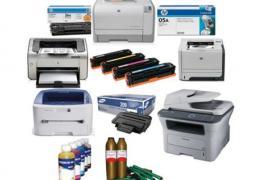 ремонт на принтери, лаптопи, компютри, рециклиране на тонер касети