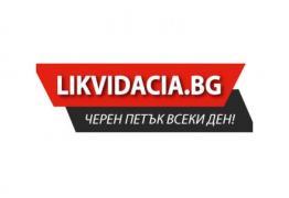 ЛИКВИДАЦИЯ.БГ - Нови електроуреди