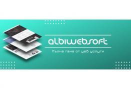 Изработка на уеб сайтове и онлайн магазини | Пловдив | AlBiWebSoft