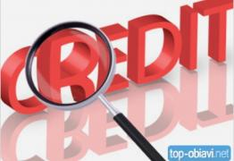 Кредити, лош кредит с държавен лиценз