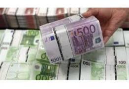 предлагане на заем между сериозни индивиди