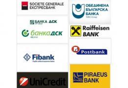 Посредничество и съдействие за банкови кредити