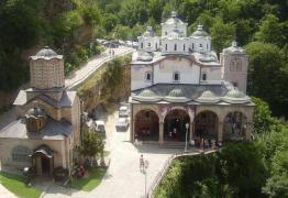 Еднодневна екскурзия до Осоговски манастир, Крива паланка