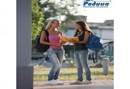 Курсове за матура на Родина – 12. клас!