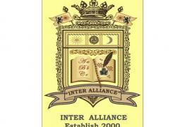 5% Коледна отстъпка за Езикови курсове в Интер Алианс