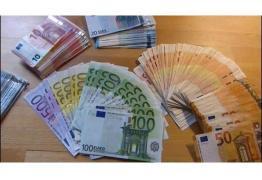 Финансови решения на ежедневните ви проблеми