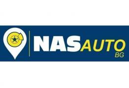 Филтър за купе от NasAutoBG