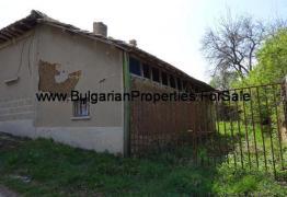 Продава се къща в село Звезда