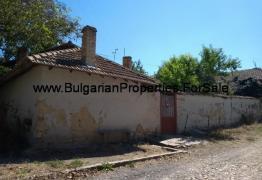 Продава се къща в село Зараево