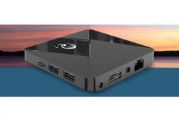 Нов компютър на цена 69 лв. -  за онлайн обучение