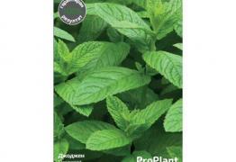 Джоджен, ProPlant, 0.15 гр