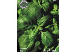 Босилек, ProPlant, 1 гр.