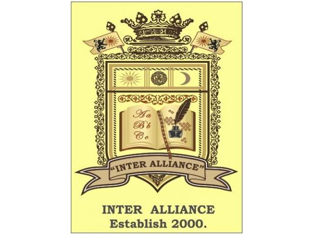 На 26.10.20г Стартира Италиански език 1 ниво в Интер Алианс