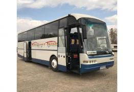 Автобуси под наем за превоз на Екскурзии.