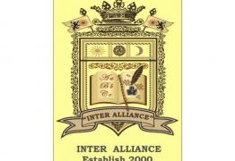 Courses in Bulgarian for Foreigners at  INTER ALLIANCE