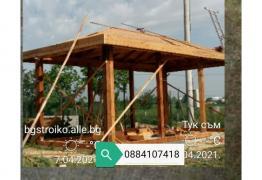 Ремонт на Покриви 0884107418