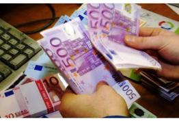 Финансиране и заем